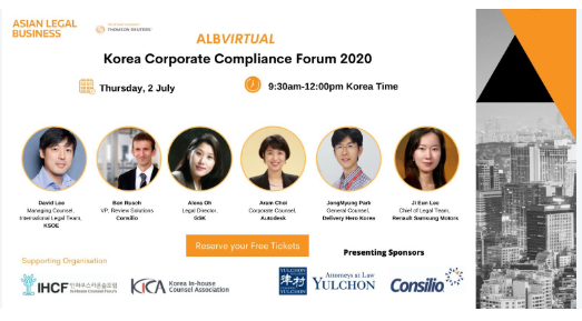 ALB Virtual Korea Corporate Compliance Forum 2020