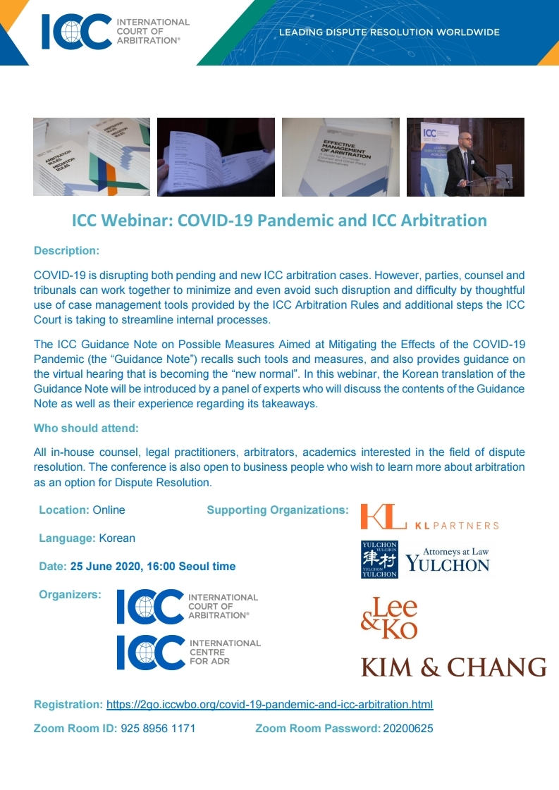 [ICC] Webinar: COVID-19 Pandemic and ICC Arbitration