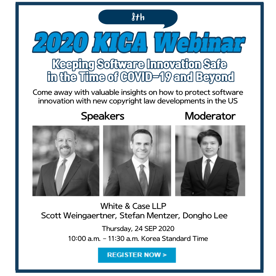 "[제8회 KICA Webinar] ""Keeping Software Innovation Safe in"